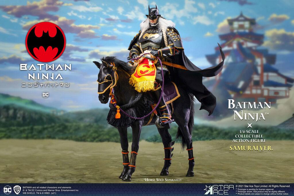 star ace toys batman ninja samurai